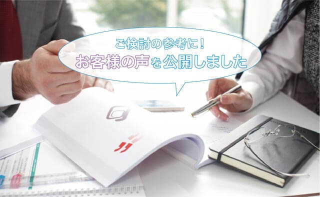 大阪本町の貸し会議室