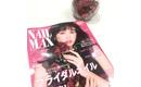 Content tome nailmax cover web
