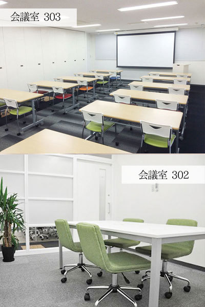 大阪会議室