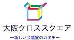 大阪クロススクエアのロゴ